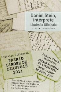 Daniel Stein, Intérprete - Liudmila Ulítskaia